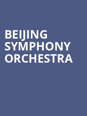 Beijing%20Symphony%20Orchestra at Isaac Stern Auditorium