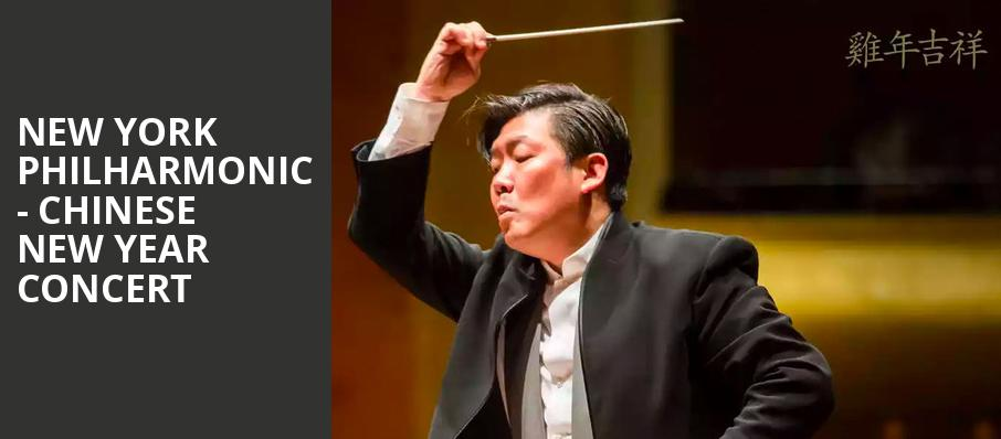 New York Philharmonic Chinese New Year Concert, David Geffen Hall at Lincoln Center, New York