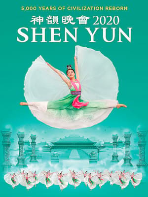 Shen Yun Performing Arts at Kraine Theater