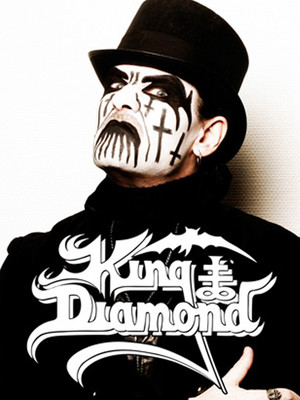King Diamond at Best Buy Theater