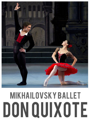 Mikhailovsky Ballet: Don Quixote at David H Koch Theater