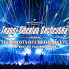 Find out more about Trans Siberian Orchestra at Times Union Center
